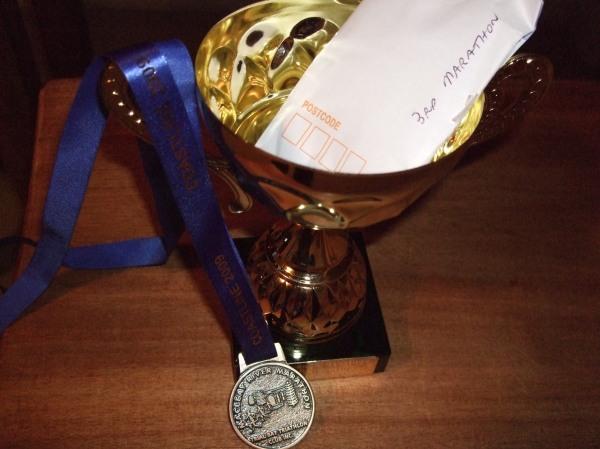 Ever first Marathon prize!